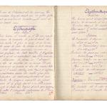 FRAD087_063-\\'Cahier de devoirs du jour\\' de Suzanne Legrand