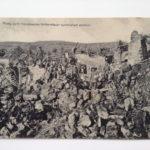 Feldpostkarte, Missy, 26.3.1916