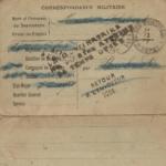Correspondance de ma grand mère à son frère