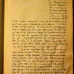 Erinnerungsbuch, item 11