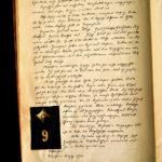 Erinnerungsbuch, item 14