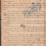 Jurnal de război 1914-1917, item 3