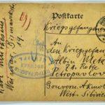 Alwin Metz Feldpost Februar bis Juni 1915: Genesungswünsche vom Lehrerseminar, item 5