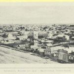 Alwin Metz Feldpost März bis Dezember 1916
