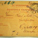 Feldpost Alwin Metz Januar bis September 1917, item 16