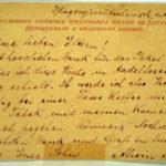 Feldpost Alwin Metz Januar bis September 1917, item 17