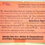 Feldpost Alwin Metz Januar bis September 1917, item 21