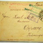 Feldpost Alwin Metz Januar bis September 1917, item 24