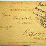 Feldpost Alwin Metz Januar bis September 1917, item 26