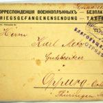 Feldpost Alwin Metz Januar bis September 1917, item 28
