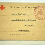 Feldpost Alwin Metz Januar bis September 1917, item 30