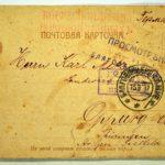 Feldpost Alwin Metz Januar bis September 1917, item 32