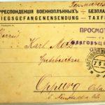 Feldpost Alwin Metz Januar bis September 1917, item 34