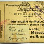 Feldpost Alwin Metz Januar bis September 1917, item 36