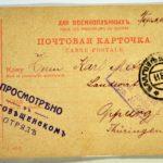 Feldpost Alwin Metz Januar bis September 1917, item 38