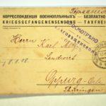 Feldpost Alwin Metz Januar bis September 1917, item 42