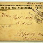 Feldpost Alwin Metz Januar bis September 1917, item 44