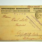 Feldpost Alwin Metz Januar bis September 1917, item 46