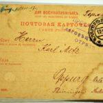 Feldpost Alwin Metz Januar bis September 1917, item 48