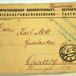 Feldpost Alwin Metz Januar bis September 1917, item 56