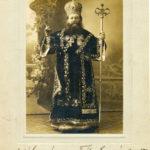 Αρχιεπίσκοπος Γάζης Σωφρόνιος, item 1
