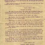 Δακτυλογραφημένο αντίγραφο επιστολής Αντωνίου Πατεράκη