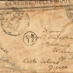 Φάκελος επιστολής του Αντωνίου Πατεράκη