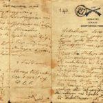 Επιστολές Αντωνίου Πατεράκη προς τους γονείς του - 01