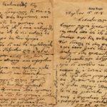 Επιστολές Αντωνίου Πατεράκη προς τους γονείς του - 05