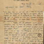 Επιστολή του πατέρα του Αντωνίου Πατεράκη προς το γιό του - 01