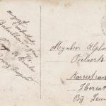 Soldaat Louis Philippaerts en diens schoonbroer Alfons Peelaerts in de Groote Oorlog, item 31