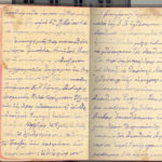 A WAR WRITER FROM SELINO ON CRETE, item 64