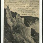 Kanonier Wilhelm Jochens vom 2. Pommerschen Feldartillerie-Regiment 17, item 83