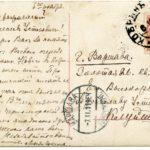 Zdjęcia oraz korespondencja z okresu 1905-1913 ze zdjeciami kobiet, item 44