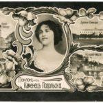 Zdjęcia oraz korespondencja z okresu 1905-1913 ze zdjeciami kobiet, item 45