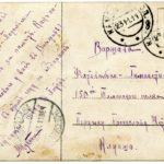 Zdjęcia oraz korespondencja z okresu 1905-1913 ze zdjeciami kobiet, item 46