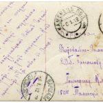 Zdjęcia oraz korespondencja z okresu 1905-1913 ze zdjeciami kobiet, item 48