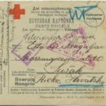 Pisma iz Rusije