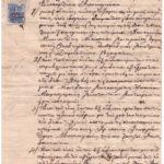 KALATZAKIS' MORTAGE