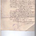 KALATZAKIS' MORTAGE, item 3