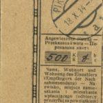 Ing. Ernst Kleiber, 1914, Feldpost aus Przemyśl, item 15