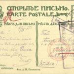 Ing. Ernst Kleiber, 1915, Kriegsgefangenschaft in Turkestan, item 4