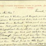 Ing. Ernst Kleiber, 1915, Kriegsgefangenschaft in Turkestan, item 6
