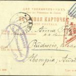 Ing. Ernst Kleiber, 1916, Kriegsgefangenschaft in Turkestan