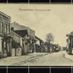 Feldpostkarten an Oskar Kaden, item 147