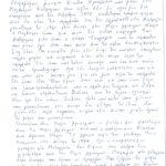 Σπύρος Ευθυμίου Δρουσιώτης. Ιστορίες και αντικείμενα από τον Αγωνιστή και Άνθρωπο της Δρούσιας.   , item 109