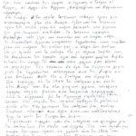 Σπύρος Ευθυμίου Δρουσιώτης. Ιστορίες και αντικείμενα από τον Αγωνιστή και Άνθρωπο της Δρούσιας.   , item 110