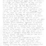 Σπύρος Ευθυμίου Δρουσιώτης. Ιστορίες και αντικείμενα από τον Αγωνιστή και Άνθρωπο της Δρούσιας.   , item 114