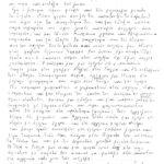 Σπύρος Ευθυμίου Δρουσιώτης. Ιστορίες και αντικείμενα από τον Αγωνιστή και Άνθρωπο της Δρούσιας.   , item 116