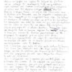 Σπύρος Ευθυμίου Δρουσιώτης. Ιστορίες και αντικείμενα από τον Αγωνιστή και Άνθρωπο της Δρούσιας.   , item 118